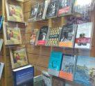 Escaparate Librería Luque. Córdoba